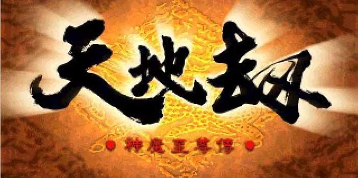 【BB姬】做出中國最好的游戲之后,這家公司倒閉了
