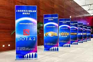 国家认证运动员出炉 上海举行首批电竞注册颁证仪式