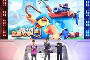 "CJ19:《皇室战争》""船""新版本迎电竞全新升级!"