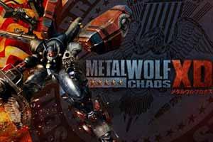 《钢铁之狼》机甲纸模图发布 80h还原主角酷炫机甲!