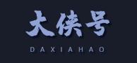 """xf881兴发娱乐""""大侠号""""上线,随时订阅你的专属资讯内容!"""