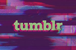 Tumblr大跌价被转卖!目前没有撤销成人禁令的计划