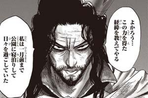《一拳超人》155 156话:S级英雄吃瘪!新强敌登场