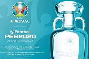 粉丝欢庆!《实况足球2020》宣布拿下欧洲杯独占授权