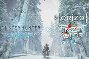 冰原猎人集合!《怪猎世界》与《地平线:黎明》联动!