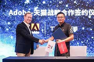 Adobe推出中国摄影计划 英伟达RTX技术提供性能加成