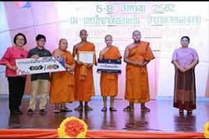 泰国4僧人参加电竞夺冠领奖引不解:不该穿长袍参赛