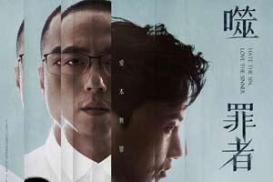 豆瓣8.1,观看人数三百,今年最被低估的华语片