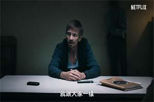 """""""小粉""""的逃亡之路《绝命毒师》电影版中文预告曝光"""