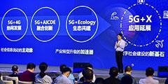 亮風臺召開2019年產品戰略大會,AR商業化邁入新階段