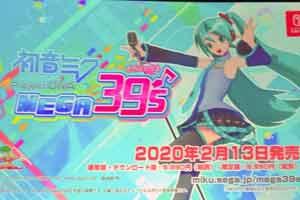 Switch《初音未来:歌姬计划MEGA39's》发售日公布!
