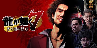 小编游话说:《如龙7》的回合制RPG极道,你喜欢吗?