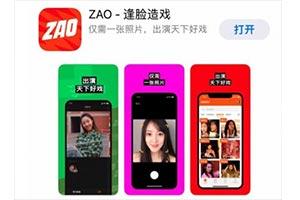今日ZAO作明日爆红 你想在成人网站看到自己影片吗
