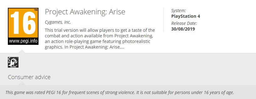PS4《觉醒计划》评级曝光!或将在TGS提供试玩Demo