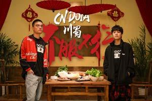 新赛季再战!《Dota2》今年首个Major或在中国举办