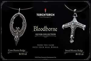《血源诅咒》银制乌鸦/宝剑猎人徽章首饰周边公开