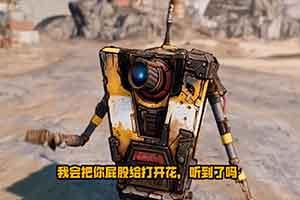 2K真·接地气!《无主之地3》全新官方四川话预告