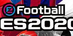 KONAMI《实况足球2020》官中Steam分流下载发布!