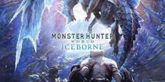 超大型资料片《怪物猎人世界冰原DLC》专题正式上线