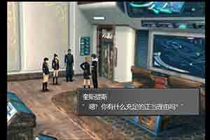 《最终幻想8:重制版》LMAO1.3汉化补丁下载发布!