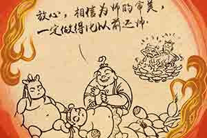 《哪吒》票房破49亿 新庆祝海报疑似剧透续集内容