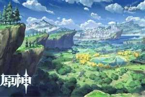 米哈游开放世界新作《原神》登陆Switch 宣传片公布