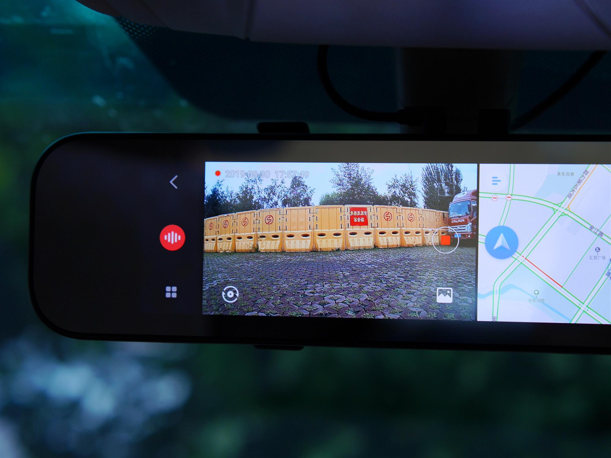 小米推出一分二双屏后视镜,独立控制互不干扰