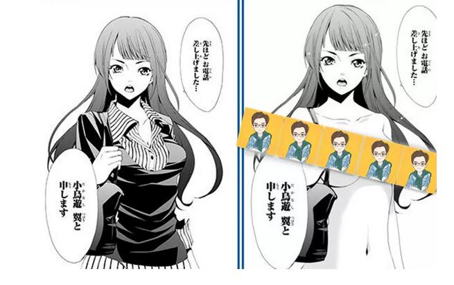 日本某漫画作者重制连载第一话全果版,网友:官方要出本了?