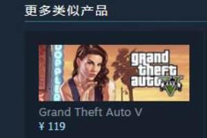 Steam又搞砸了?新推荐系统引独立游戏开发者不满!