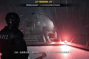 《白日噩梦:1998》LMAO1.1内核汉化补丁下载发布