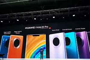 第二代5G手机 华为Mate30全球发布会产品亮点汇总