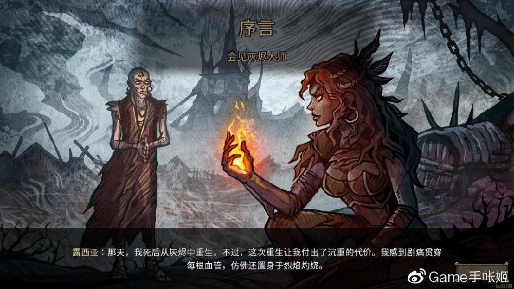 《Deck of Ashes》游戏测评:救赎被诅咒的世界