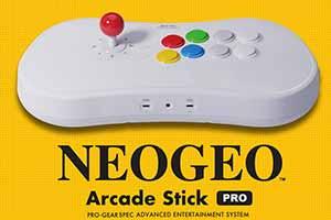 SNK外设摇杆情报新公布 内置20款经典游戏任你玩!