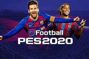 《實況足球2020》圖文評測:忠實延續系列品質