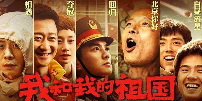 晚间侠聊:国庆长假你准备看哪部电影?