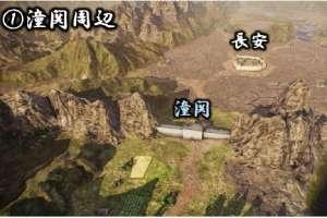 《三国志14》全新地势图 易京山峦叠嶂 赤壁水光粼粼