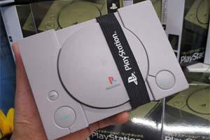 你會買嗎?島國最近流行的PS1外殼便當盒 回憶滿滿