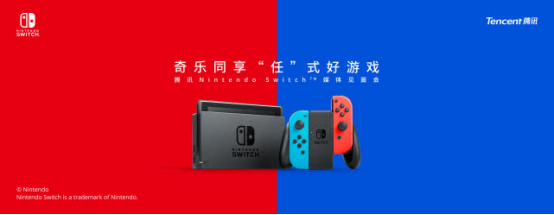 仍在路上的國行switch,能給中國玩家和主機市場帶來什么?