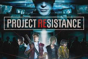 《生化》新作《Project Resistance》完整对局演示!