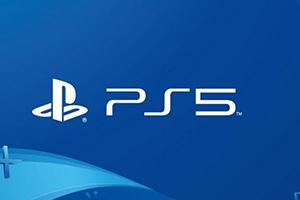索尼PS5硬件参数曝光 8核/16线程AMD Zen2处理器