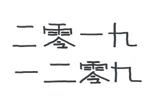 又有粉絲要過年?陳奕迅連發微博預告新專輯或演唱會