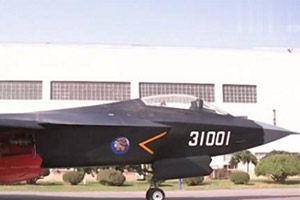 """中国第二款隐身战机""""鹘鹰""""亮相 零件用3D打印制造"""