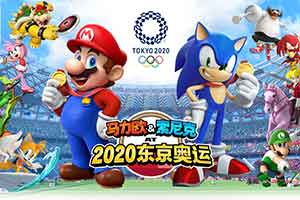 《马里奥和索尼克的东京奥运会》各项目新情报公开!