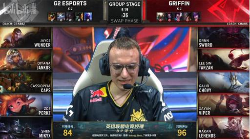 S9:GRF VS G2 加赛最终GRF双杀G2拿下小组第一!