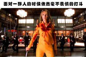 盘点电影世界中主角们经常出现的11个不合逻辑的行为