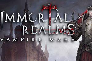 回合策略《永生之境:吸血鬼战争》延至明春登陆PC