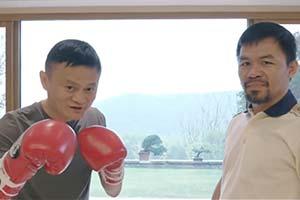 马云挑战世界拳王梅威瑟碰壁 惨遭反问:你是哪位?