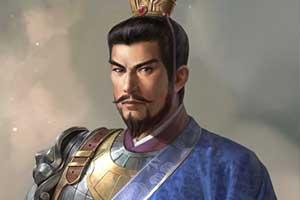 《三国志14》新武将王嗣介绍:善待异族的蜀国官僚