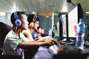 新闻出版署:坚决遏制沉迷网游 保护青少年健康成长