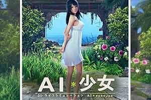 黄油?不存在的《AI少女》是款被耽误的建筑模拟游戏